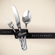 黑色彩带餐厅菜单Logo设计