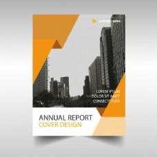 橙色创意年度报告书封面模板