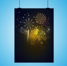 烟花五彩缤纷的闪闪发光的背景模板设计免费矢量