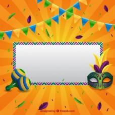 巴西狂欢节的多彩背景与标志和装饰