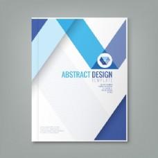 现代蓝光手册