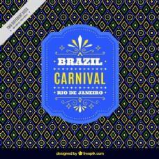巴西狂欢节背景与几何图形