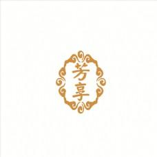 芳享logo