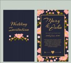 粉色花朵婚礼邀请卡