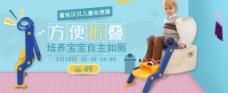 坐便器活动图淘宝电商banner海报