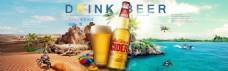 淘宝天猫啤酒夏日海滩全屏海报PSD模板