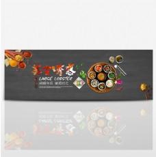 电商淘宝天猫夏季美食主题下午茶食品海报