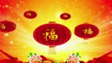 新年福字灯笼