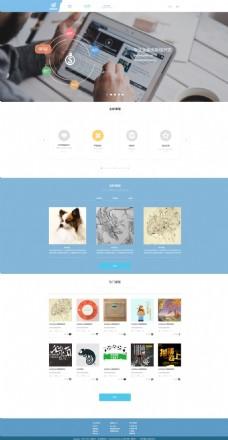 创意设计网站