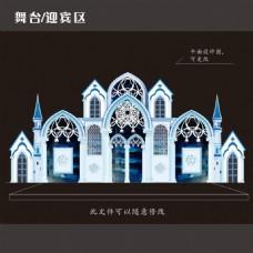 蓝色教堂婚礼城堡
