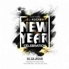 新年派对海报黑色污点和金色细节