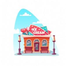 手绘蓝天冰淇淋屋元素