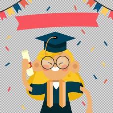 快乐毕业生毕业元素免抠png透明图层素材