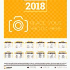 黄色2018年日历图片