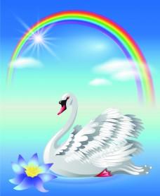 彩虹下的白色天鹅矢量插画