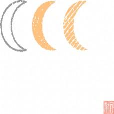 手绘月亮设计素材合集