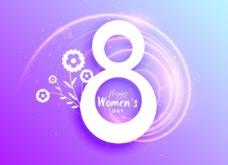 明亮的紫色背景和女人的鲜花