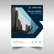 深蓝创意年度报告书封面模板