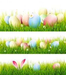 草地上的纯色彩蛋banner复活节海报