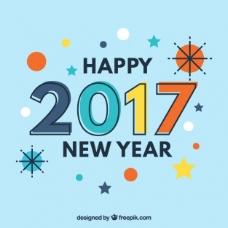 新年快乐2017背景与孟菲斯风格