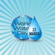 蓝色背景,一滴阳光,为世界水日