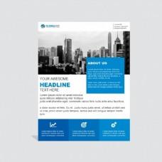 蓝色几何企业手册