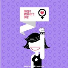 紫色背景与勇敢的女人