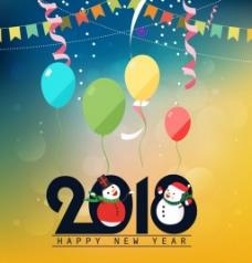 2018新年彩带气球矢量图