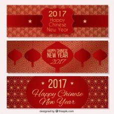 精彩的中国新年横幅