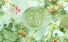 花开富贵玉雕背景墙图片