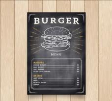 黑板上的汉堡菜单