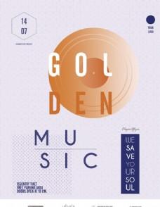 音乐唱片海报