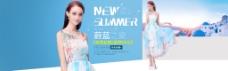 淘宝天猫夏季促销女装海报设计素材服装轮播