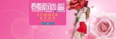 春夏新风尚女装促销全屏海报banner