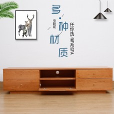 现代实木桌子