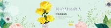 花海报淘宝电商banner