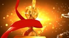 企业年会金杯奖杯红丝绸通用颁奖典礼