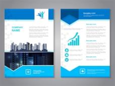 蓝色几何大楼画册图片