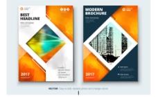 企业宣传画册封面版式设计