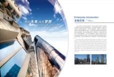 大气企业发展历程展板
