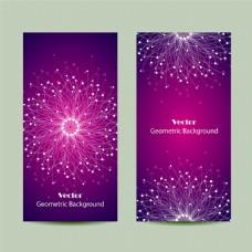 紫色梦幻展架背景图片