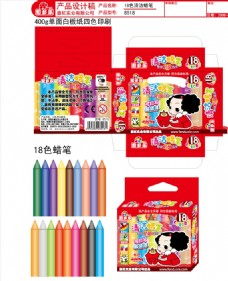 蜡笔彩盒包装