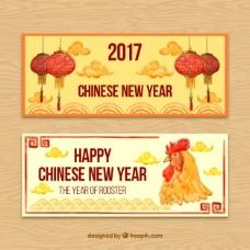 中国新年2017,两条横幅用水彩