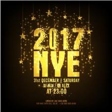 新年金色派对海报
