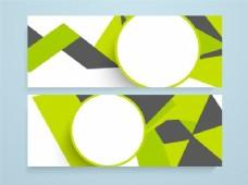 网站标题或横幅与绿色和灰色的抽象设计。