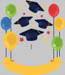 毕业庆典元素免抠png透明图层素材