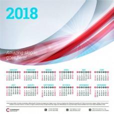 彩色曲线2018年日历图片