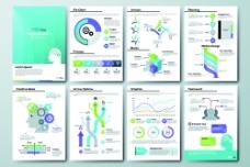 蓝绿商务箭头几何PPT图表图片
