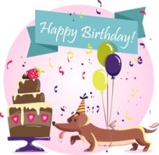生日蛋糕和小狗插画