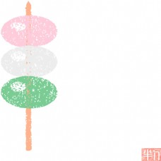 粉色糖葫芦零食设计素材